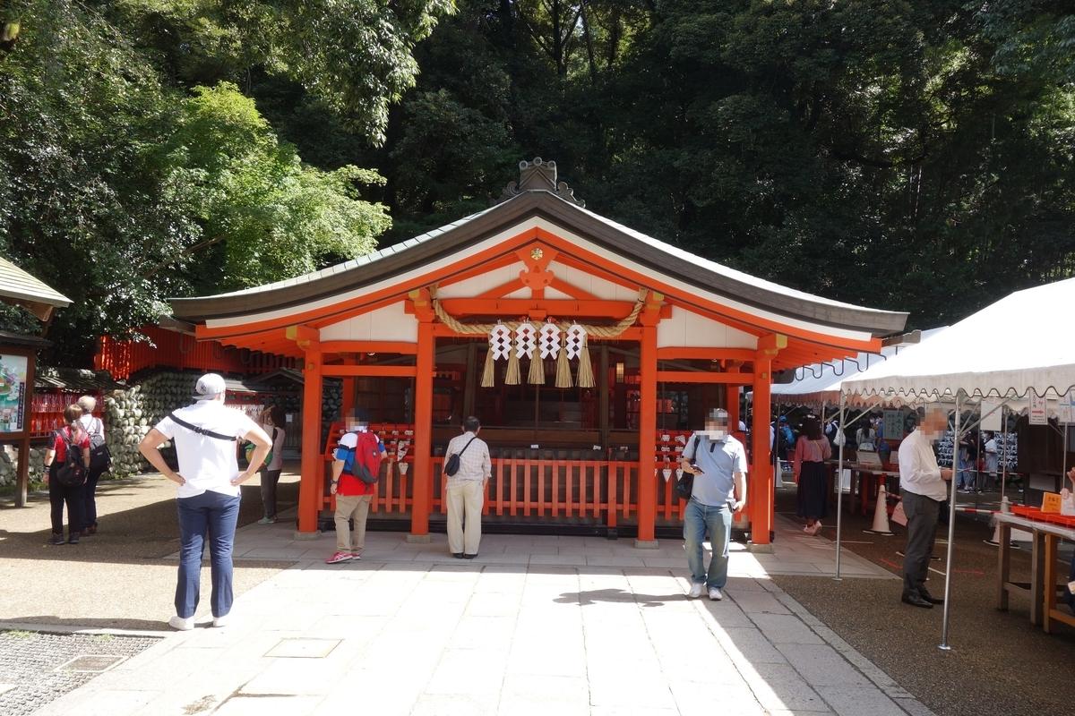 f:id:UrushiUshiru:20201103151744j:plain