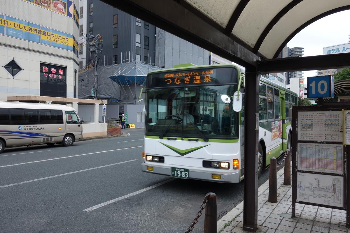 f:id:UrushiUshiru:20201103170119j:plain