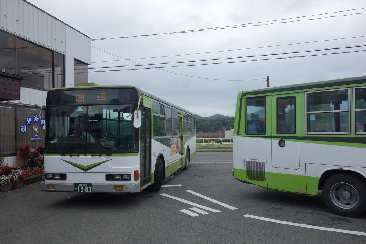 f:id:UrushiUshiru:20201103170131j:plain