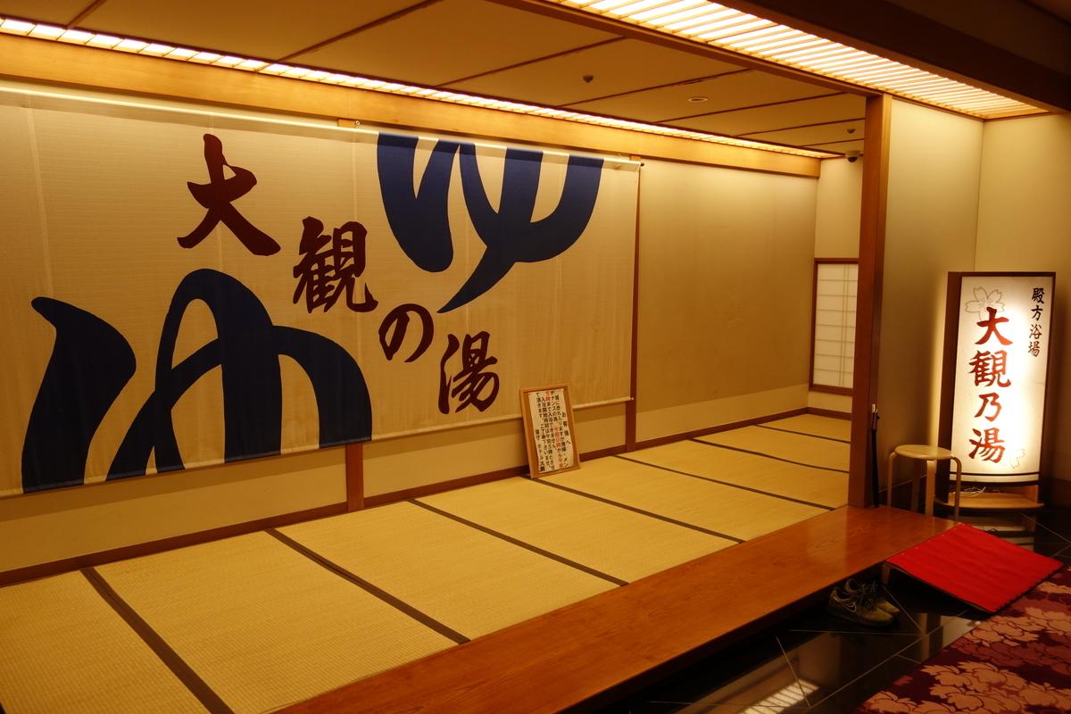 f:id:UrushiUshiru:20201103170831j:plain