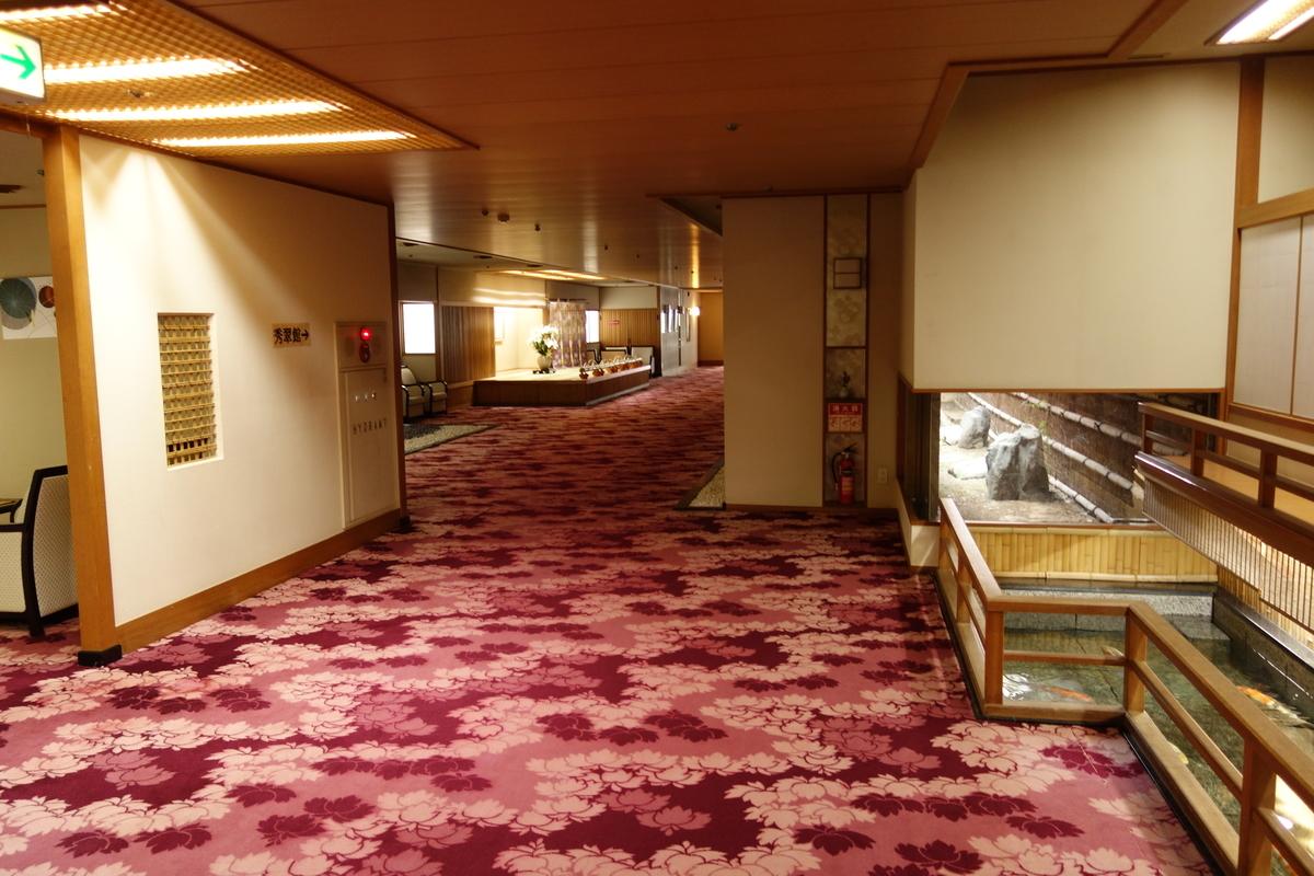 f:id:UrushiUshiru:20201103170922j:plain