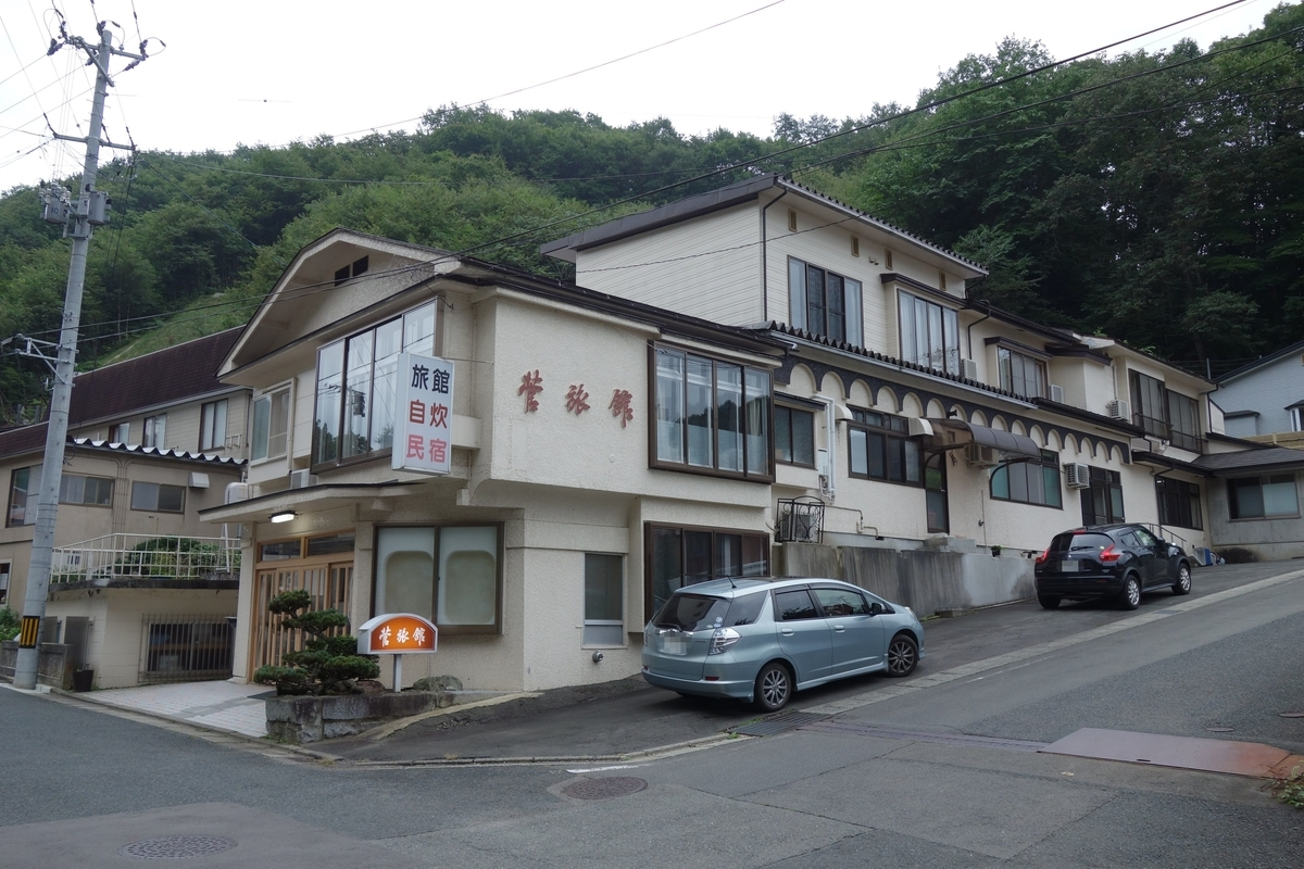 f:id:UrushiUshiru:20201103172007j:plain
