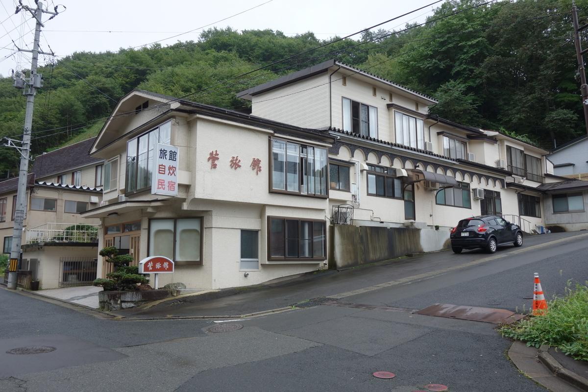 f:id:UrushiUshiru:20201103173525j:plain