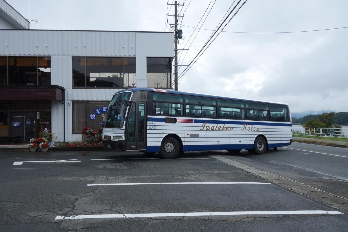 f:id:UrushiUshiru:20201103173758j:plain