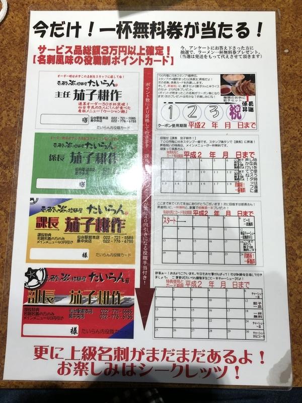 f:id:UrushiUshiru:20201104221324j:plain