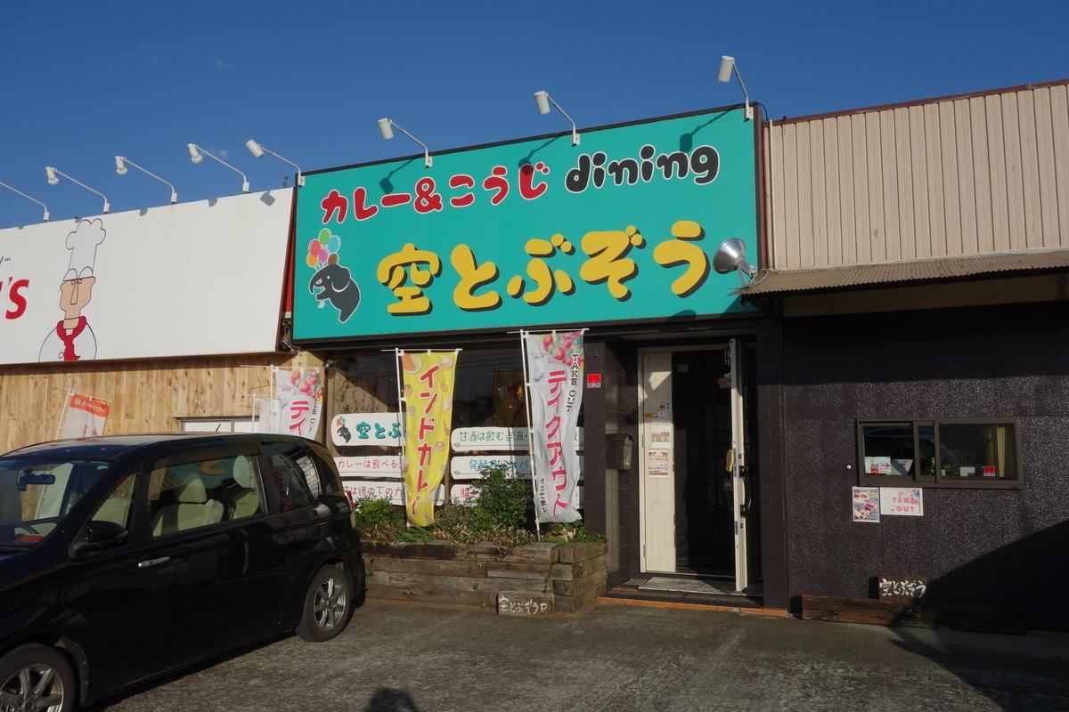 f:id:UrushiUshiru:20201105134502j:plain