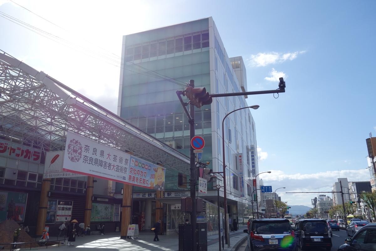 f:id:UrushiUshiru:20201105140331j:plain