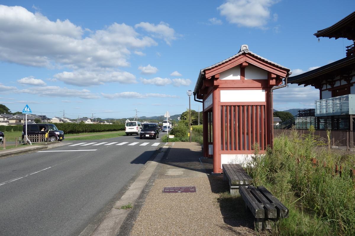 f:id:UrushiUshiru:20201105140554j:plain