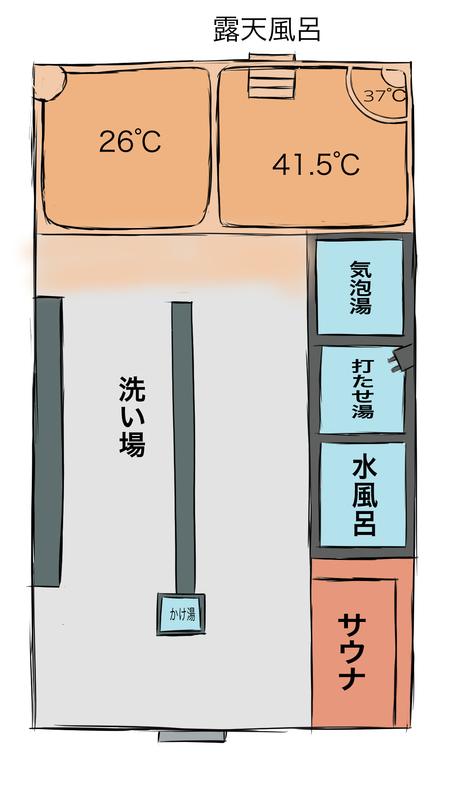 f:id:UrushiUshiru:20201106174129j:plain