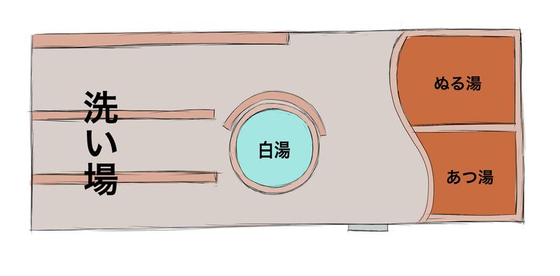 f:id:UrushiUshiru:20201106174544j:plain