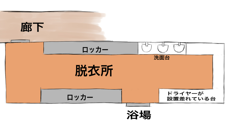 f:id:UrushiUshiru:20201106174553j:plain