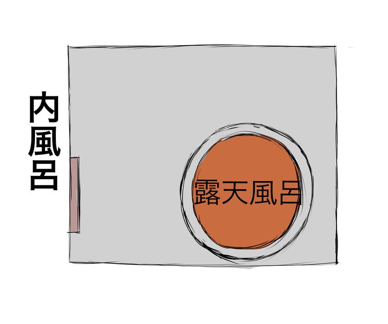 f:id:UrushiUshiru:20201106174816j:plain