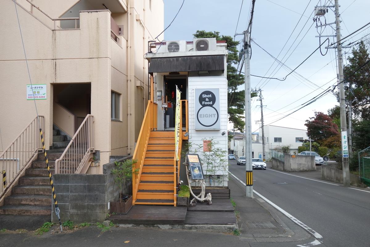 f:id:UrushiUshiru:20201109023506j:plain