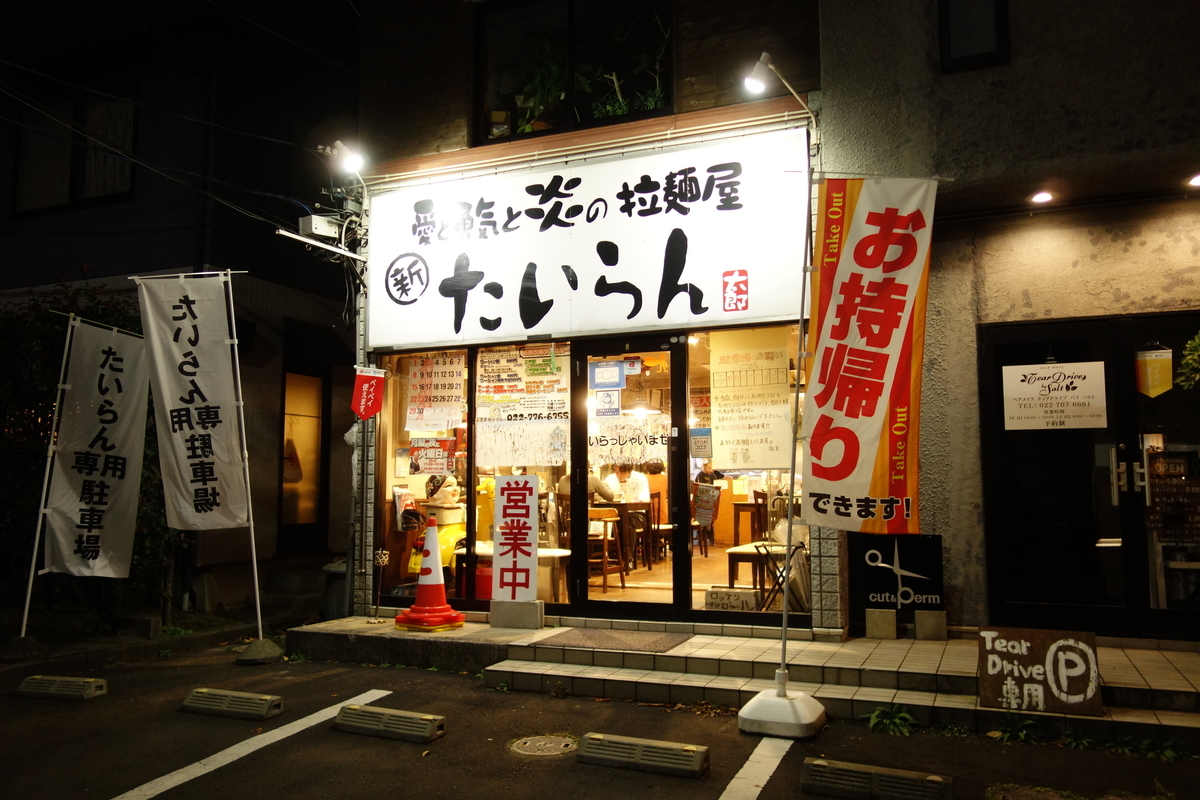 f:id:UrushiUshiru:20201110024537j:plain