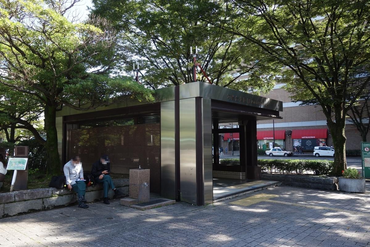 f:id:UrushiUshiru:20201111012956j:plain
