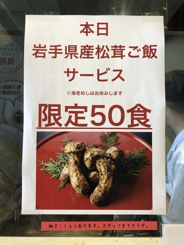f:id:UrushiUshiru:20201111013907j:plain