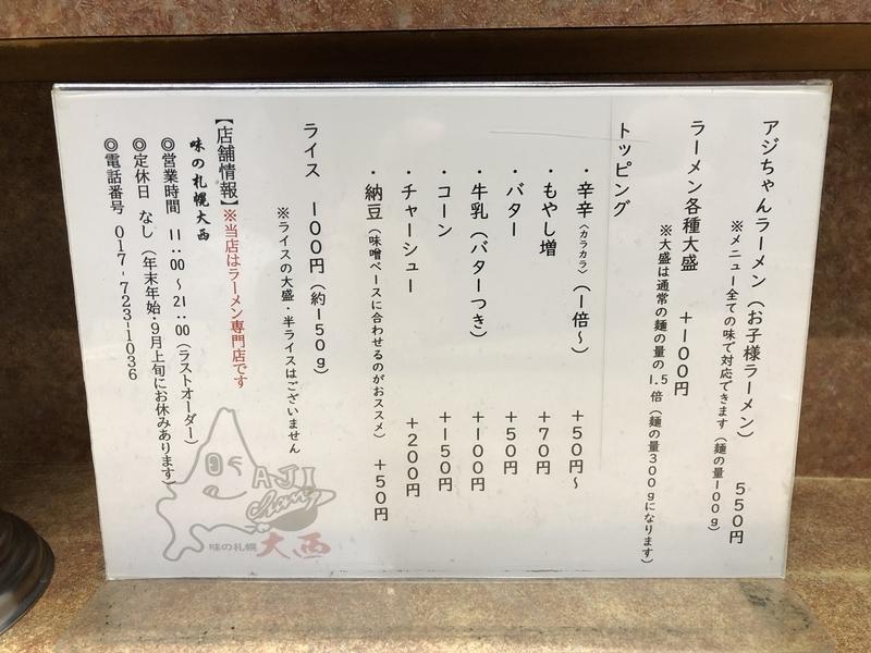 f:id:UrushiUshiru:20201115204247j:plain