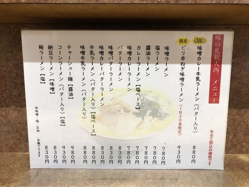 f:id:UrushiUshiru:20201115204314j:plain