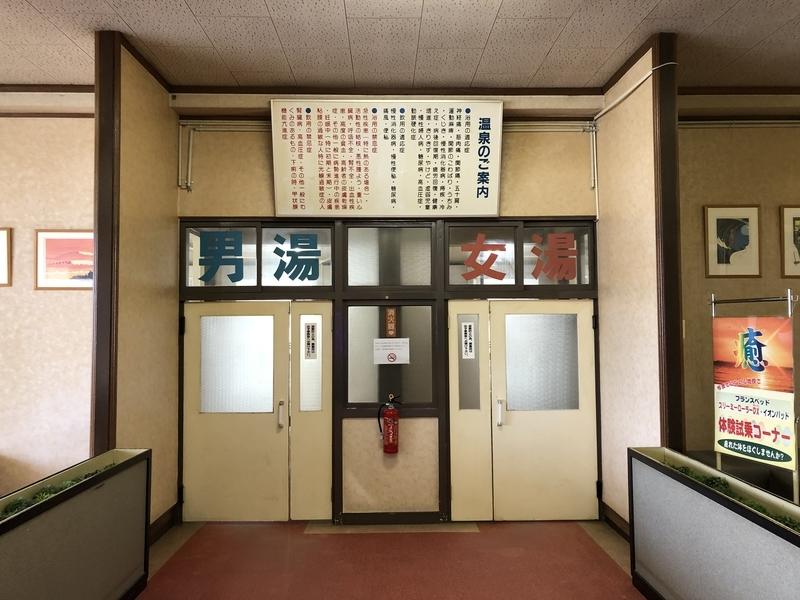 f:id:UrushiUshiru:20201116144147j:plain