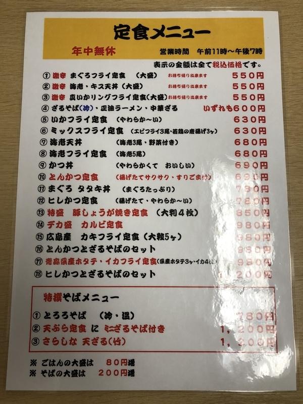 f:id:UrushiUshiru:20201116200845j:plain