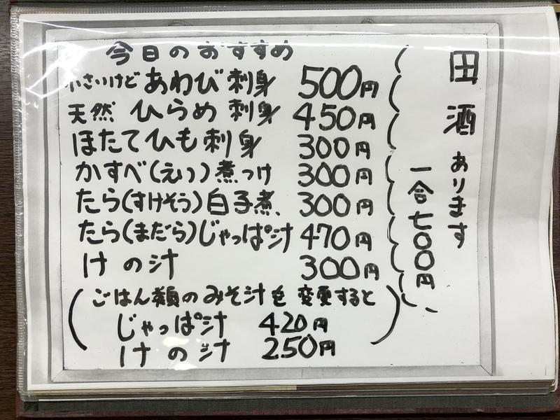 f:id:UrushiUshiru:20201119200508j:plain