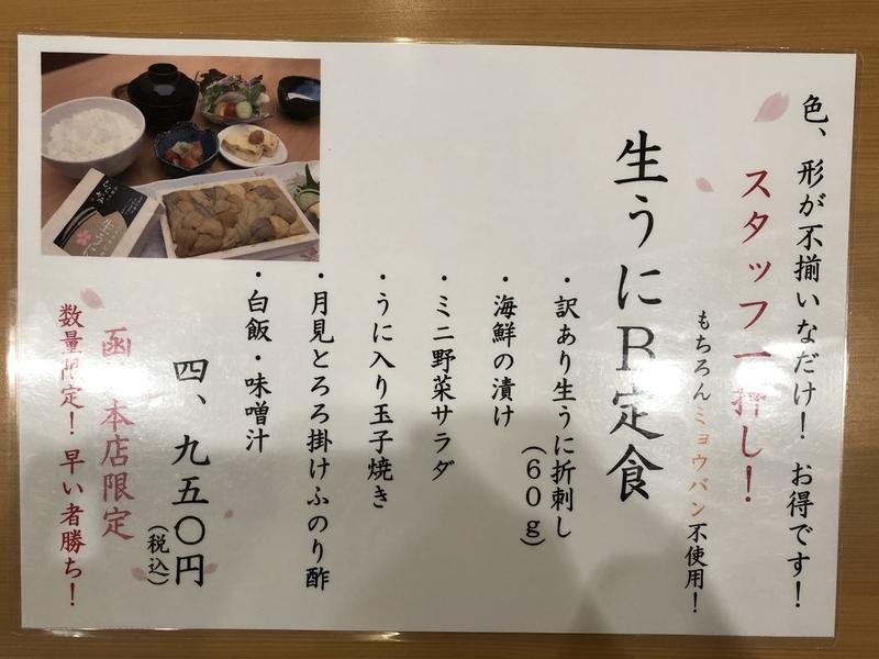 f:id:UrushiUshiru:20201120224221j:plain
