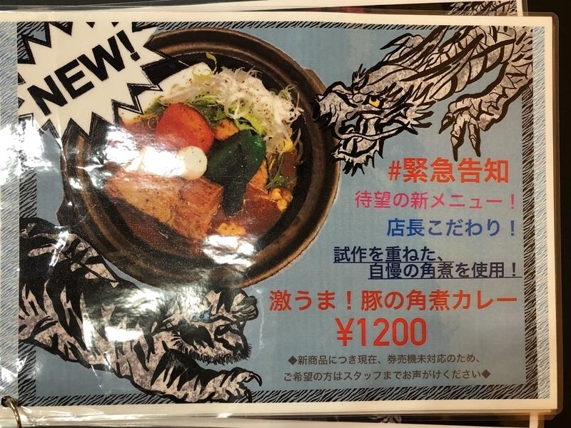 f:id:UrushiUshiru:20201121232750j:plain
