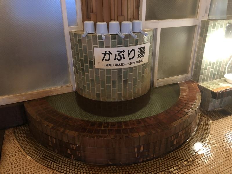 f:id:UrushiUshiru:20201124223043j:plain