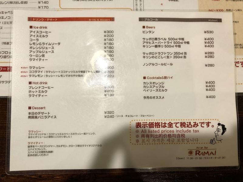 f:id:UrushiUshiru:20201128032045j:plain