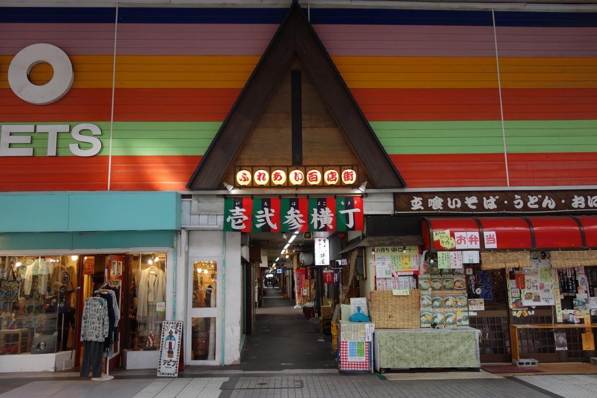 f:id:UrushiUshiru:20201129161558j:plain