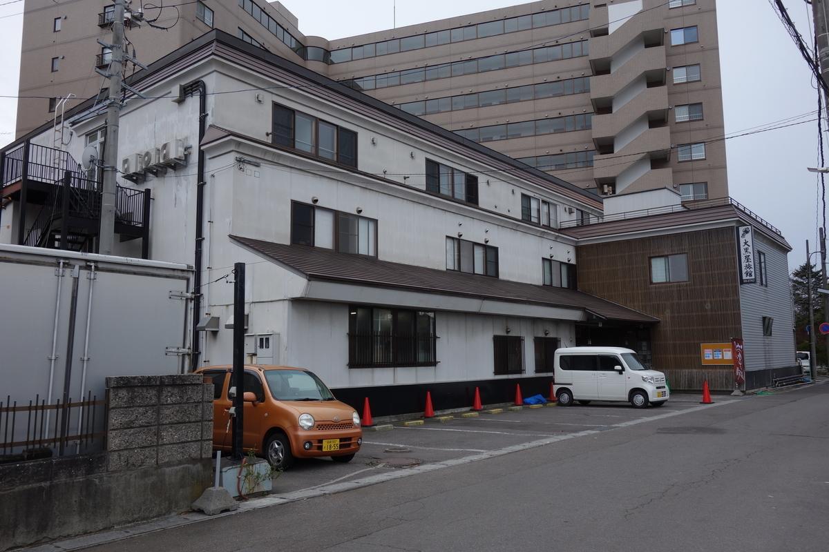 f:id:UrushiUshiru:20201129162717j:plain