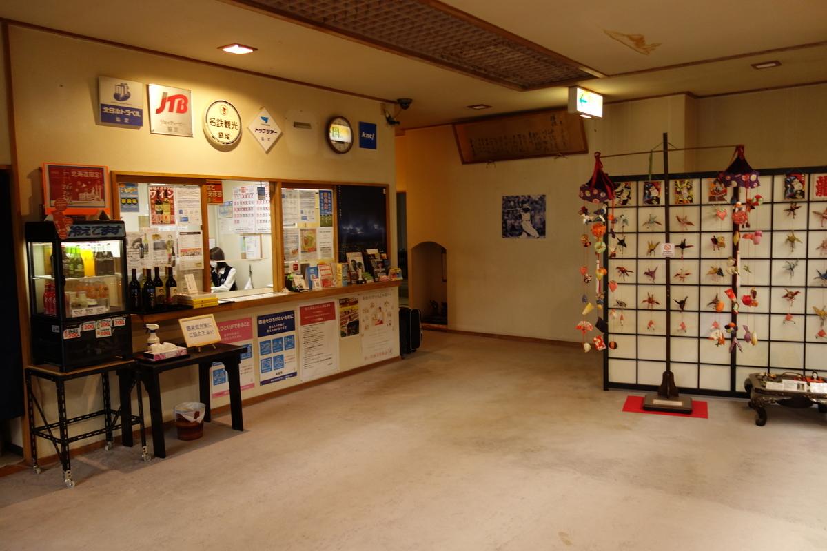 f:id:UrushiUshiru:20201129162730j:plain