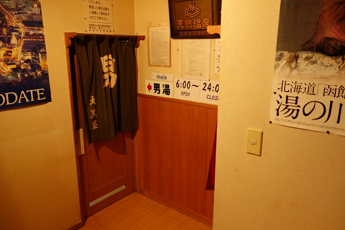 f:id:UrushiUshiru:20201129162945j:plain