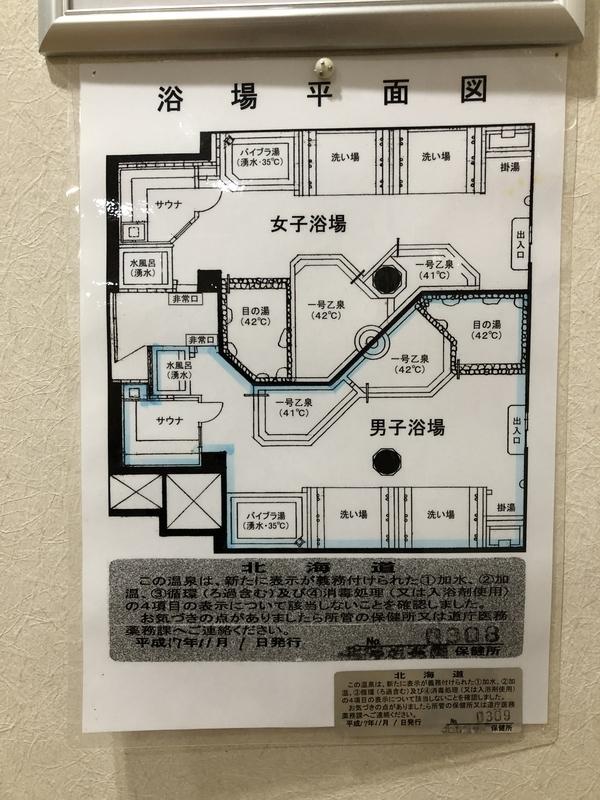 f:id:UrushiUshiru:20201203224359j:plain