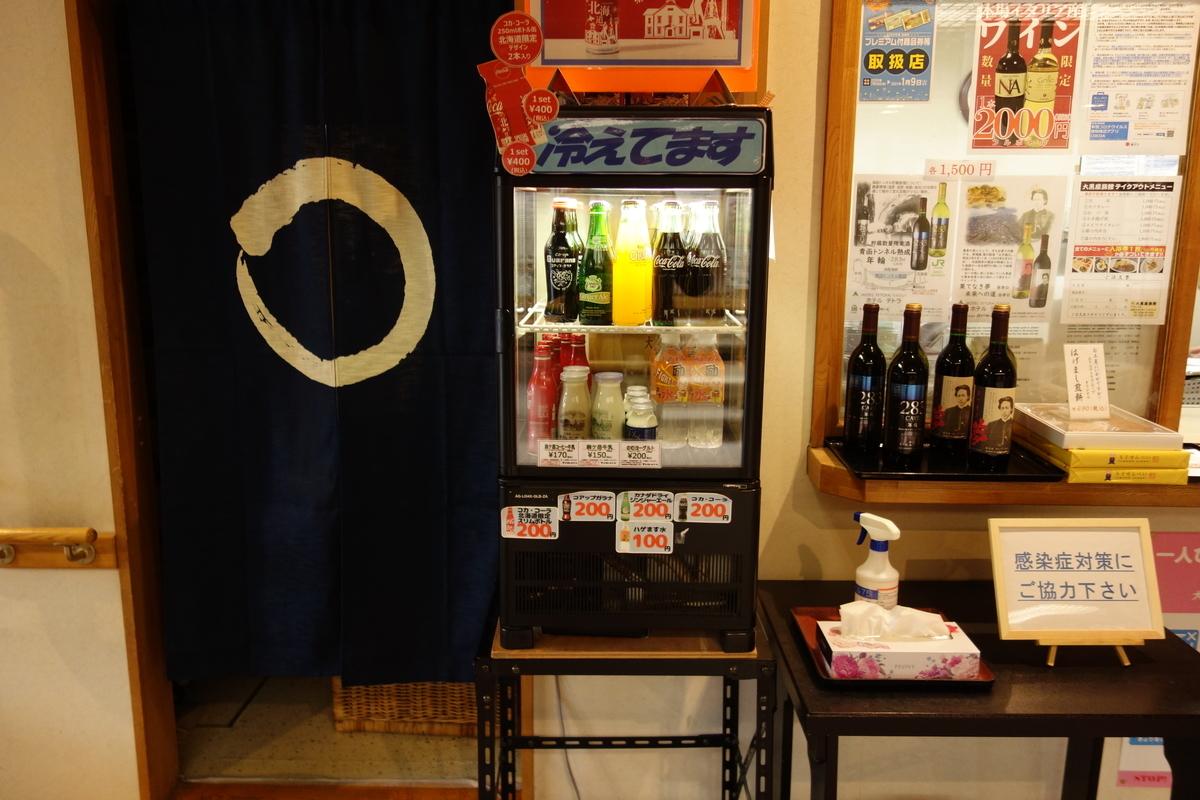 f:id:UrushiUshiru:20201204170005j:plain