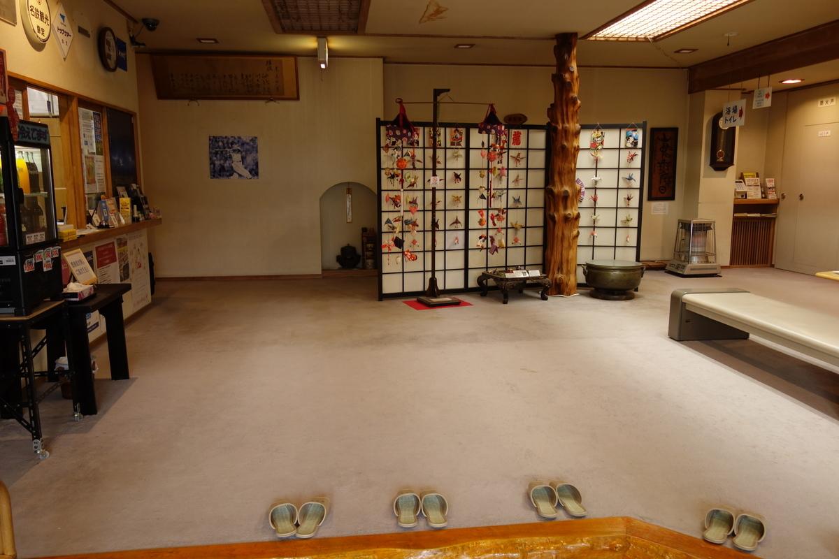 f:id:UrushiUshiru:20201204170025j:plain