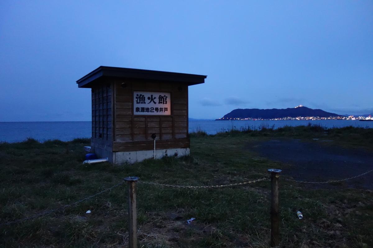 f:id:UrushiUshiru:20201204171014j:plain