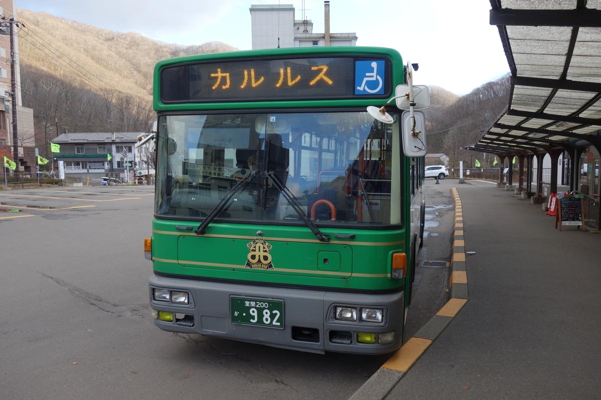 f:id:UrushiUshiru:20201204171655j:plain