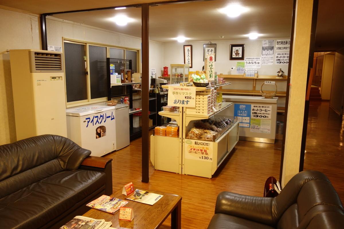 f:id:UrushiUshiru:20201204172608j:plain