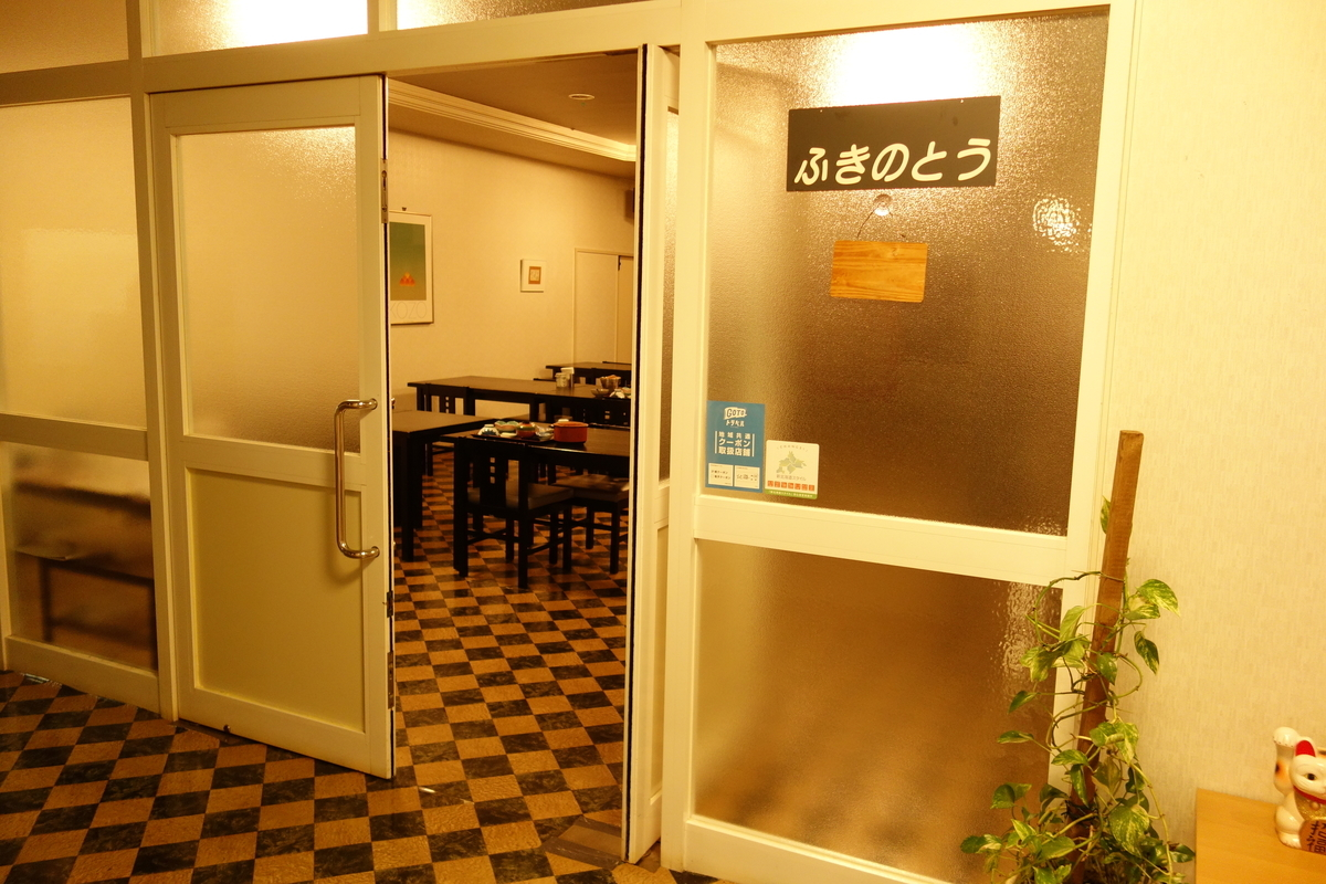 f:id:UrushiUshiru:20201204173322j:plain
