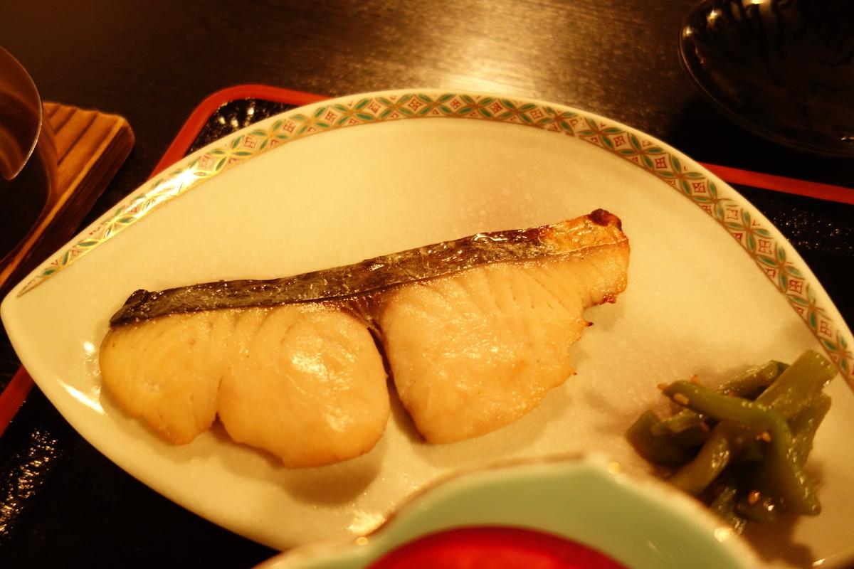 f:id:UrushiUshiru:20201204173342j:plain