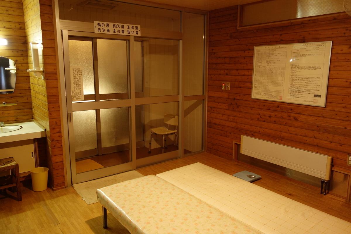 f:id:UrushiUshiru:20201204174158j:plain