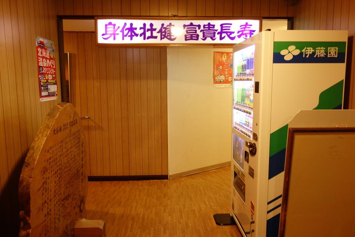 f:id:UrushiUshiru:20201204174838j:plain