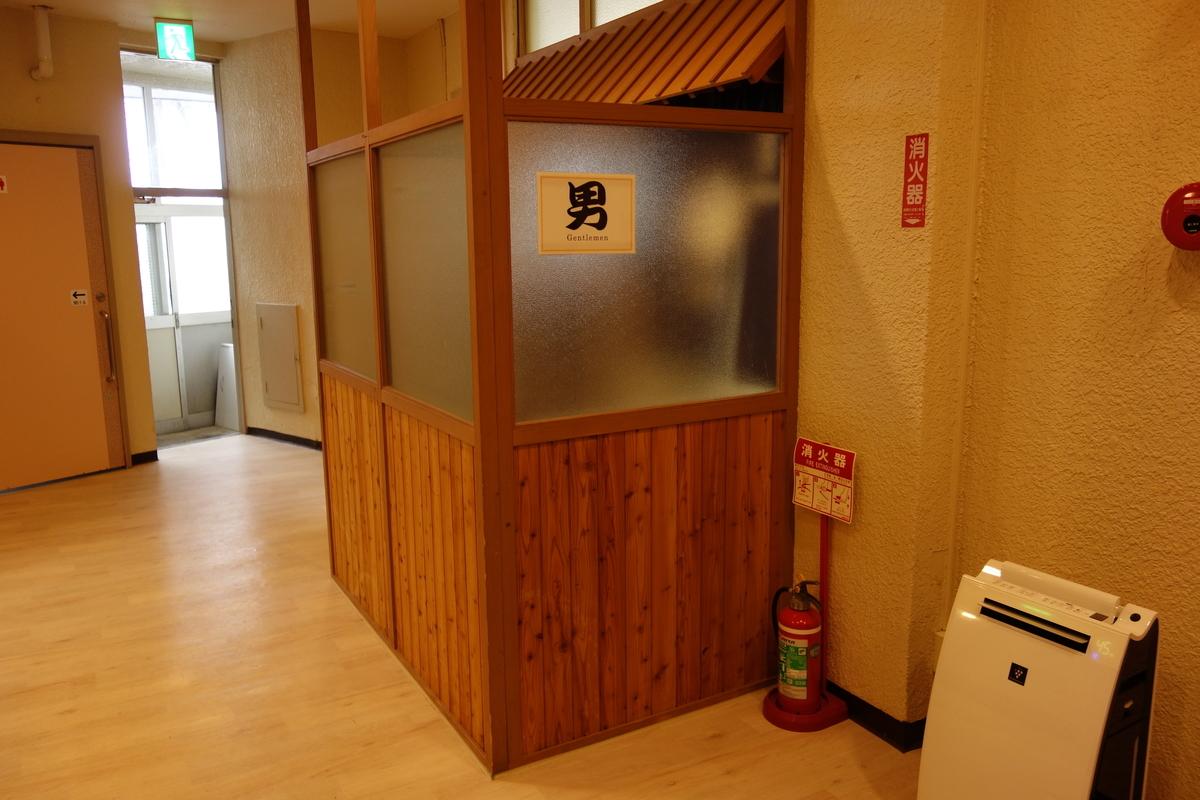 f:id:UrushiUshiru:20201204181618j:plain