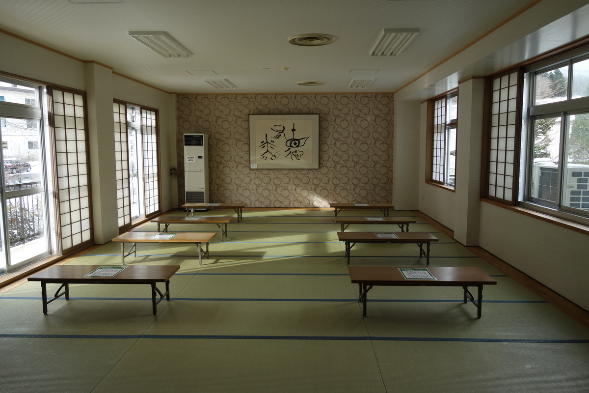 f:id:UrushiUshiru:20201204183624j:plain
