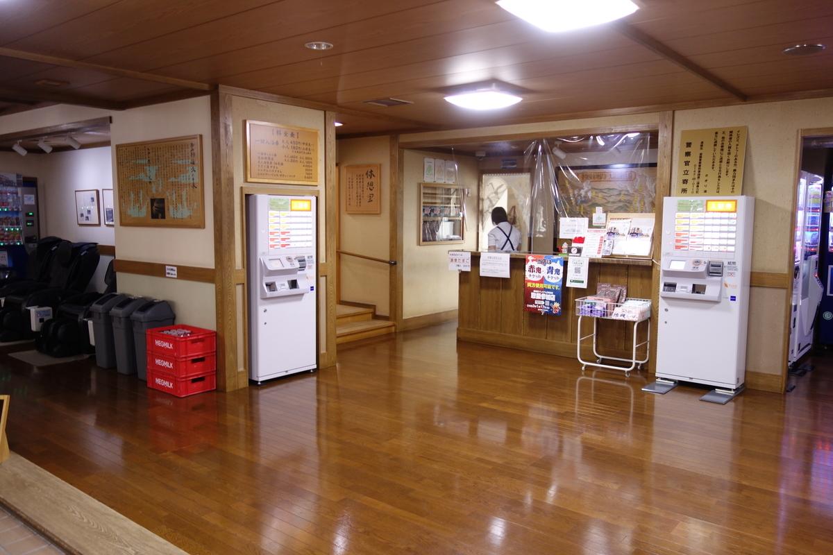 f:id:UrushiUshiru:20201204184409j:plain