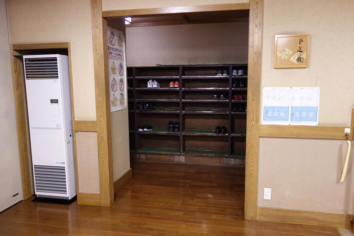 f:id:UrushiUshiru:20201204184432j:plain