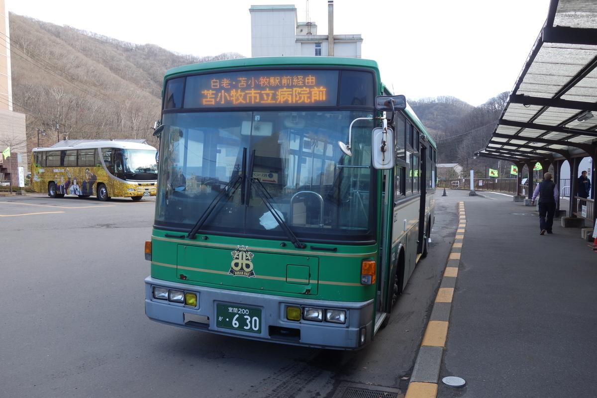 f:id:UrushiUshiru:20201204184621j:plain
