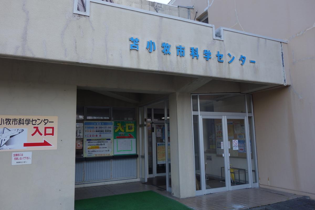 f:id:UrushiUshiru:20201207015004j:plain