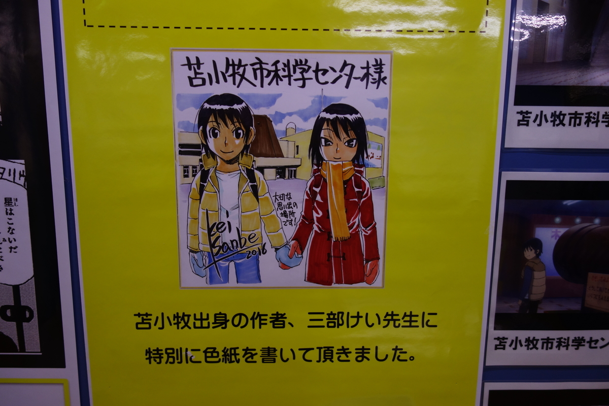 f:id:UrushiUshiru:20201207015304j:plain